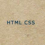 初心者向けHTML5+CSS3 その1