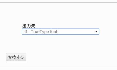 web_font02