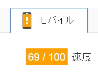 mobile_speed