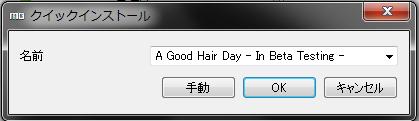 fo_hair5